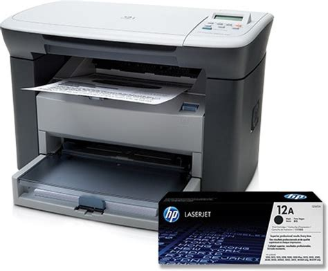 Custom Hp Type Abstrak 8 hp laserjet m1005 multi function printer hp flipkart