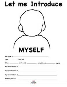 Let Me Introduce Myself Essay get ready for back to school with our quot let me introduce myself quot printable for the