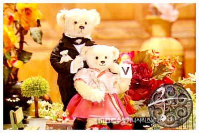 news teddy bear princess hours sinopsis japan
