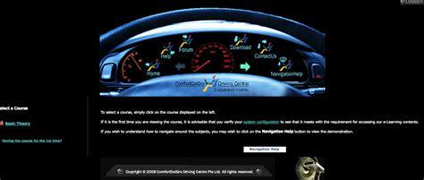 Comfort Driving Portal how to log into comfortdelgro driving school singapore