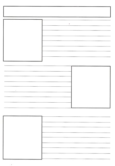 Free Printable Newspaper Template For Students by Blank Newspaper Template Cyberuse