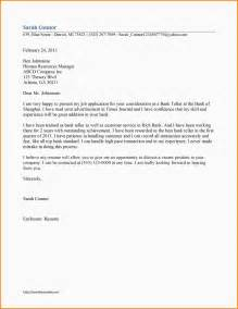 letter of introduction for employment template 8 self introduction letter for introduction letter