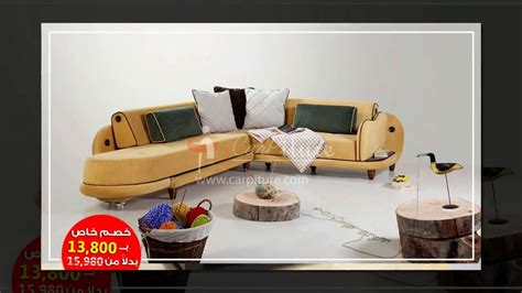 canapé mauve salon moderne marocain richbond
