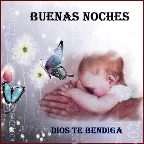 imagenes buenas noches con jesus dios te bendiga tarjetitas para domir y compartir