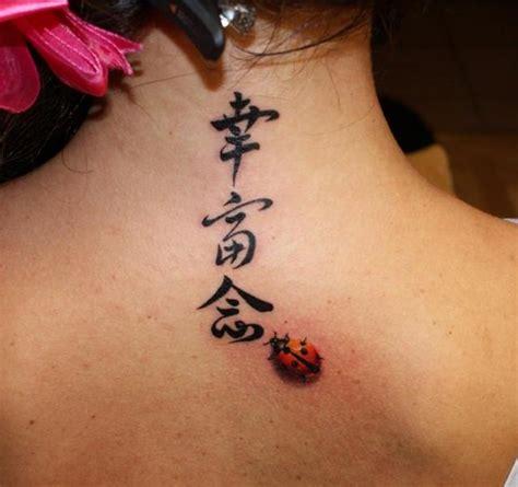 leuchtturm nacken marienk 228 fer tattoo von eddy tattoo