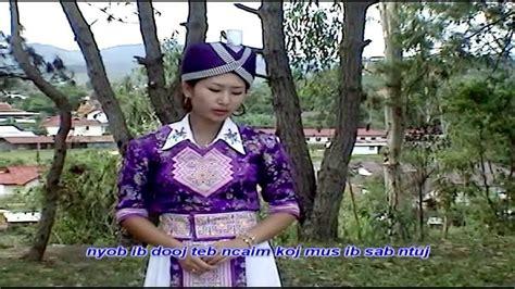 hmong song ntxoo vaj nco txog niam hmong christian song