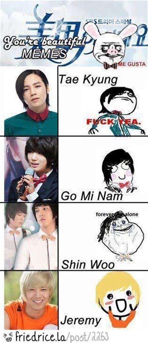 You Re Beautiful Meme - you re beautiful memes korean dramas pinterest