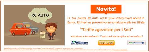 banca credito cooperativo lavora con noi credito siciliano lavora con noi banca della valsassina