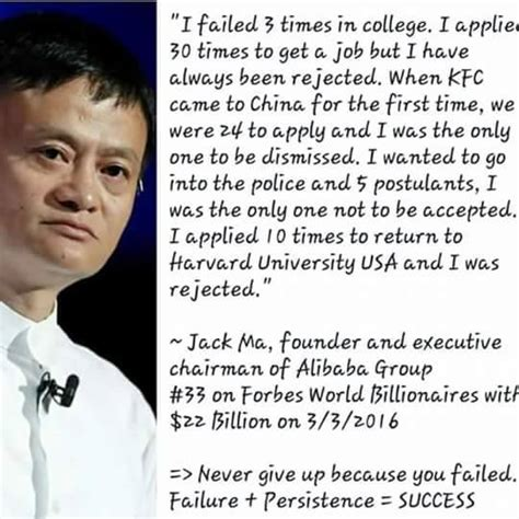 alibaba founder story success story of founder of alibaba group business nigeria