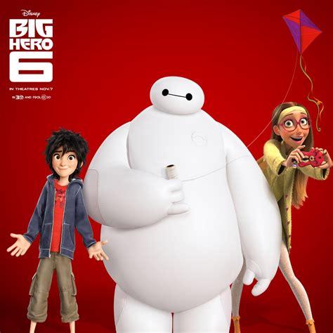 film gratis big hero 6 افلام كرتون