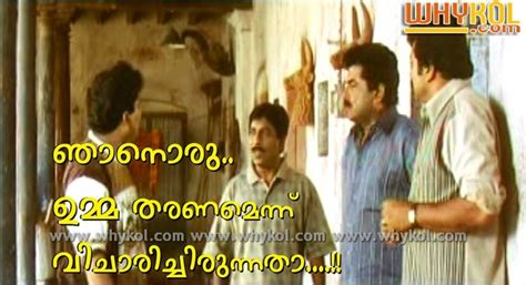 film comedy video malayalam film comedy malayalam comment in friends