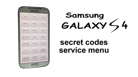 secret test samsung galaxy s5 s4 s3 service test menu