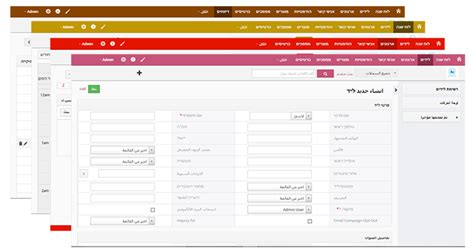 vtiger mobile module rtl themes for vtiger rtl themes feature