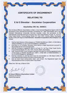 certificate of incumbency template e e certificate of incumbency