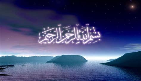 kata mutiara islam  menyentuh hati katabijaku kata