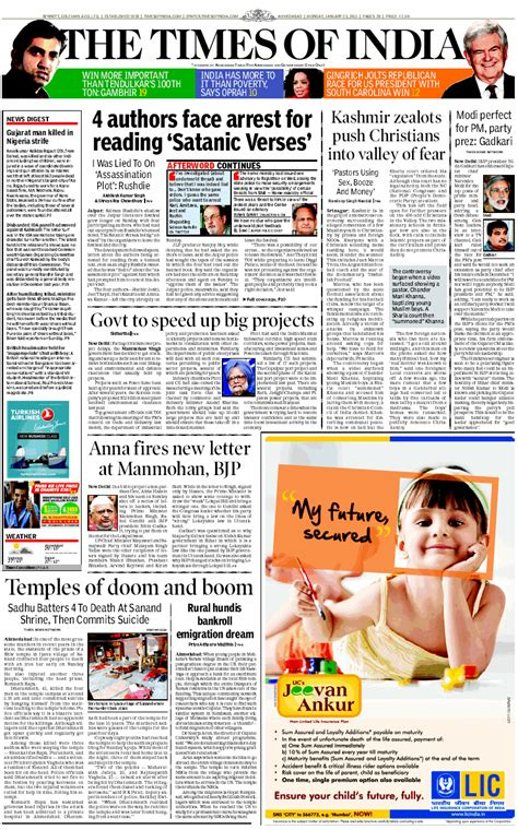 editorial section of times of india times of india epaper