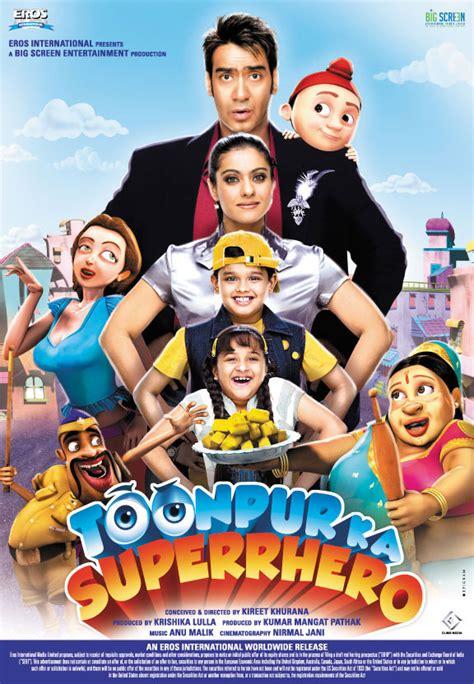 actor ka cartoon toonpur ka superhero photos and story latest tamil