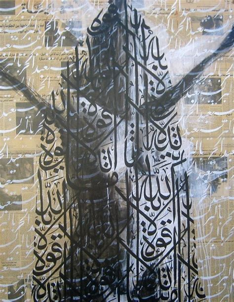 Islamic Artworks 39 47 best ayad alkadhi images on contemporary