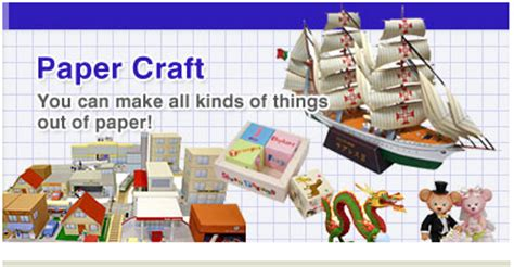 Canon Printable Paper Crafts - free teaching resources educational technology and