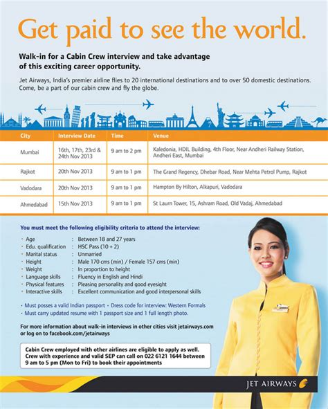 jet airways cabin crew recruitment jet airways cabin crew walk in 12 pass