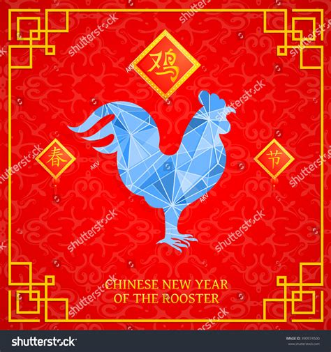 new year traditional greetings traditional new year greeting 28 images new year 2016