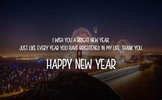 new year quotes happy new year quotes 2018 happy new year 2018 sms for