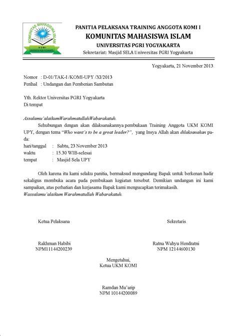 Cobtoh Surat Undangan by Contoh Surat Undangan Ratnawahyu
