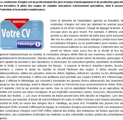 Lettre De Motivation Candidature Spontan E Formateur mod 232 le et exemple de lettre de motivation conducteur d