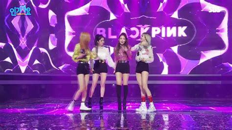 blackpink whistle live blackpink whistle sbs inkigayo 1st win encore youtube