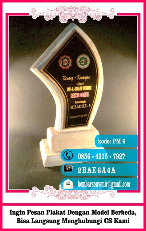 Acrylic Di Surabaya buat plakat acrylic di surabaya