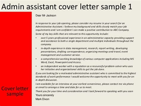 entry level administrative assistant cover letter examples