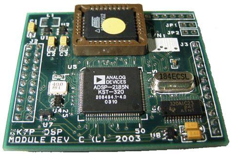 kkp dspx dsp module kdsp interface adapter kit