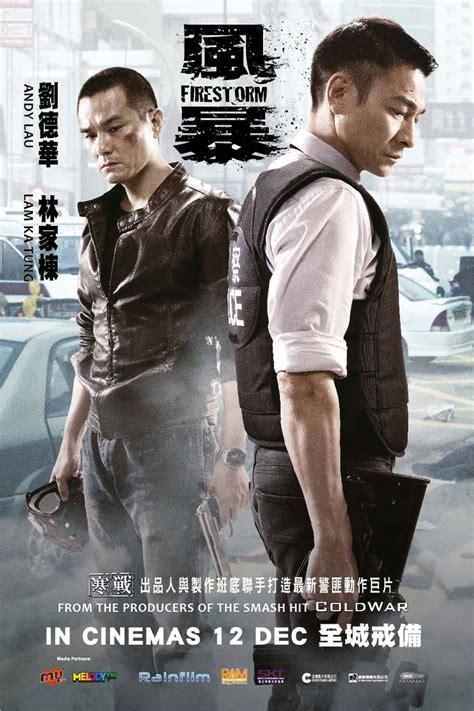 film action hongkong terbaik 2013 review firestorm hk 2013 let s blow up central