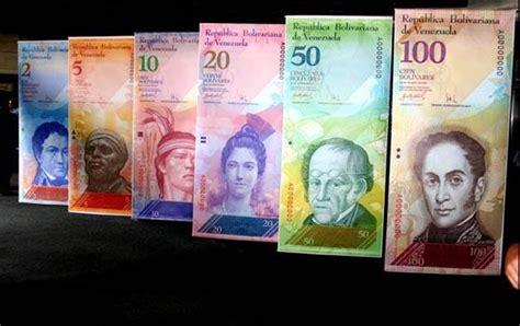 imagenes billetes venezuela actuales los nuevos billetes de venezuela 2017 noticias taringa