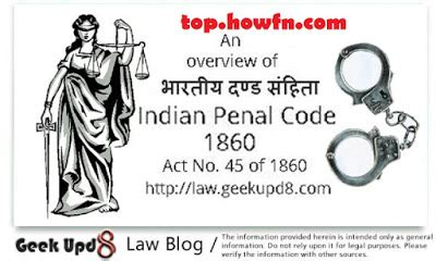 section 302 of ipc ज न य ipc ध र 302 304 a punishment 376 section cases
