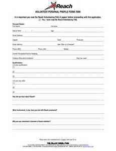 template for personal profile best photos of volunteer requirements template volunteer