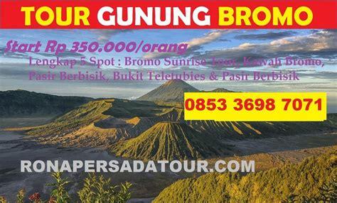 paket wisata bromo malang murah    gunung