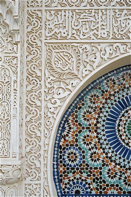 islamic pattern rules alhambra granada spain granada spain