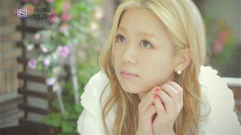 kana nishino playlist kana nishino 西野カナ love is all we need natsu fuji edit