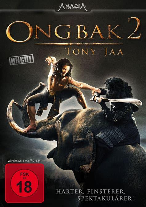 ultime combat 2009 dvdrip sous titres ong bak 2 la naissance du ong bak