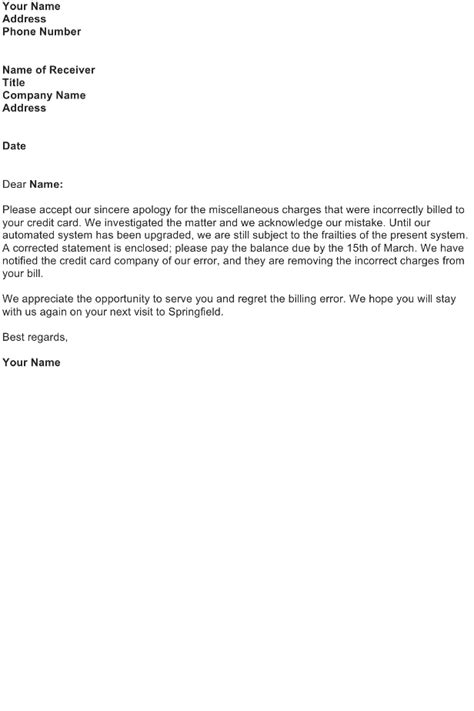 Explanation Letter Business Explanation Letter Sle Free Business Letter Templates And Forms