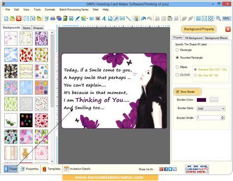 printable greeting card software greeting card maker software printable christmas