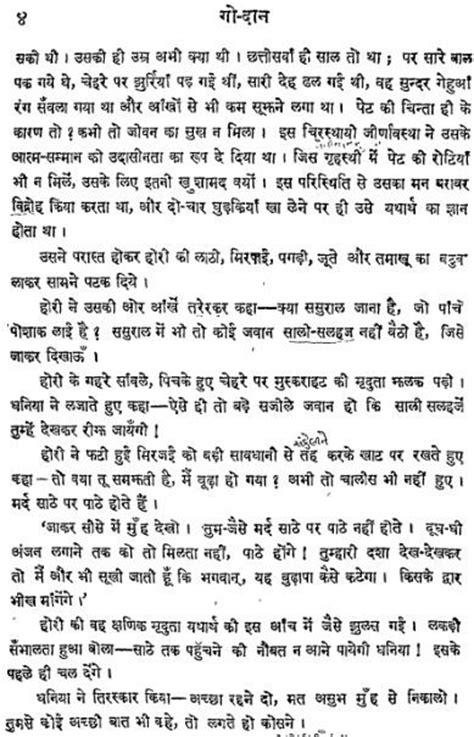 napoleon bonaparte biography hindi pdf free download jyotish books hindi pdf