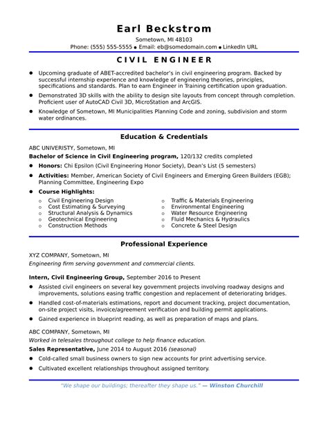 sle resume for an entry level civil engineer