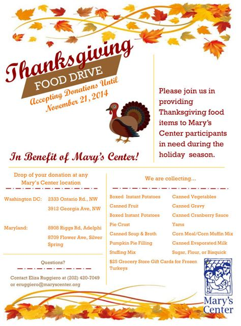 Thanksgiving Food Drive Marys Center Donation Pick Up Free Thanksgiving Food Drive Flyer Template