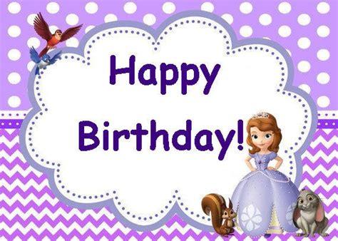 sofia the birthday card template sofia the birthday card set instant