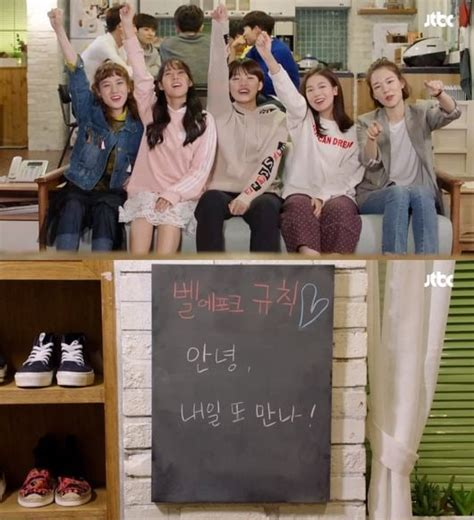 dramafire age youth 2017 episode quot age of youth 2 quot concludes with high viewership ratings