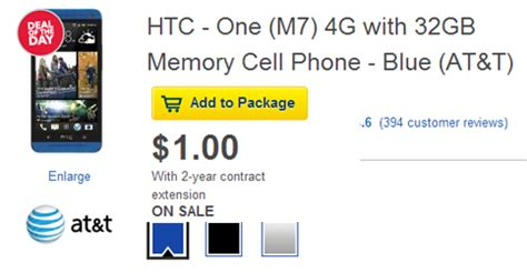 cell phone deals htc      buy gift card