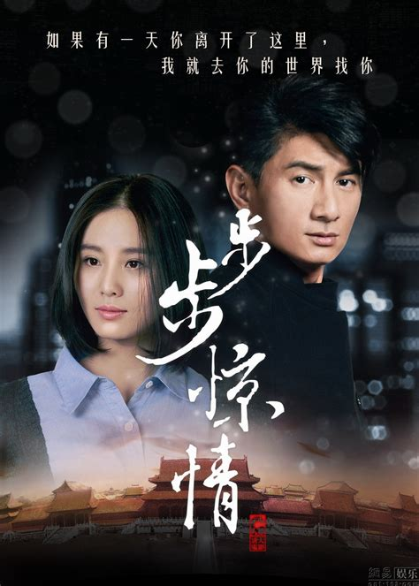 dramanice person who gives happiness customize happiness engsub 2016 chinese drama asianvote