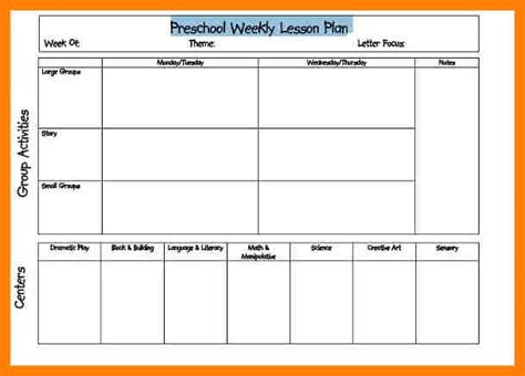 Lesson Plan Template Preschool Printable by 7 Printable Lesson Plan Template Excel Nanny Resumed